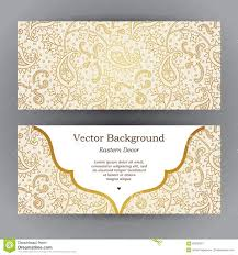 Blank Save The Date Cards Ornate Vintage Cards In Eastern Style Stock Vector Illustration
