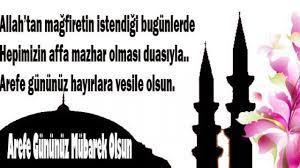 Arefe Günü Mesajı - ZorDur.com - Özlü Sözler