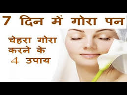 beauty tips hindi face pack for glowing skin च हर क र ग ग र करन क च र सरल उप य ज न ह न द म