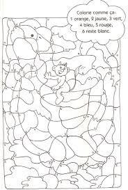 Coloriages Code Lyoko Az Coloriage L L L L L L L L