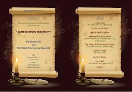 Snsr Celebrating Lamp Lightingoath Taking Ceremony On 21st Jan17