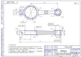 Курсовая работа по технологии машиностроения курсовое  Курсовой проект Технология изготовления детали Шатун