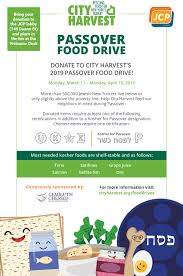 Food Drive Posters 2019 Passover Food Drive Poster Jcp Downtown Jewish