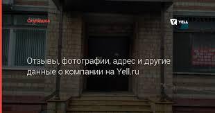 ᐈ Скупашка у метро Бауманская - Магазины электроники и ...