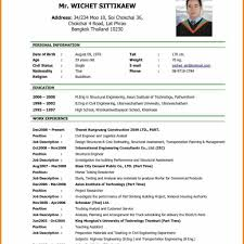 Sample Resume Format For Fresh Graduates One Pagellege Student