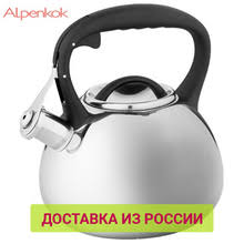 <b>Чайники</b>, купить по цене от 599 руб в интернет-магазине TMALL