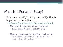 creative non fiction an introduction what is non fiction most  what is a personal essay