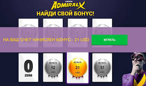 Азартные игровые автоматы онлайн бесплатно братва