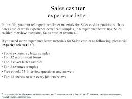 Resume For Fast Food Cashier Fast Food Cashier Resume Fast Food Resume Example Resume For Fast