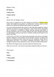 Retail Cover Letter Example Resume Examples Job Vesochieuxo Sales