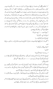 urdu adab cinema ka ishq an outstanding urdu essay by patras bukhari cinema ka ishq an outstanding urdu essay by patras bukhari