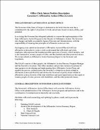 Office Clerk Jobs Office Clerk Jobs Sample Resume Office Clerk