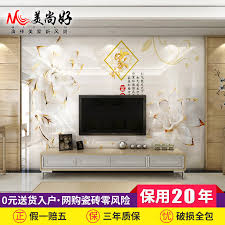 Modern Bedroom Wall Art Beauteous China Jade Wall Art China Jade Wall Art Shopping Guide At Alibaba