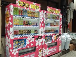 Japanese Vending Machine Adorable Amazing Japanese Vending Machine Japan Amazing Culture