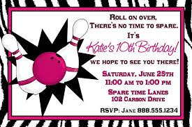 Bowling Girl Birthday Party Invitations Free Printable