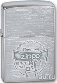 <b>Зажигалка Zippo</b> (Зиппо США) ZIPPO 200 <b>Windproof</b> Since 1932 ...
