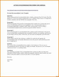 Dear Sir Madam Cover Letter Sample Leave Of Absence Form Archives Wakisen Com New Sample Leave