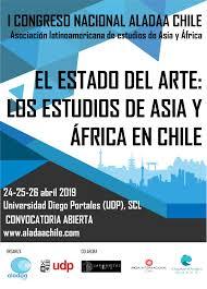 Formato De Afiches En Word Segunda Circular I Congreso Nacional Aladaa Chile Aladaa Argentina