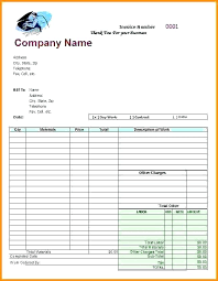A Blank Invoice Template With Clean Design Download Pdf Free Stock ...