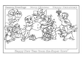 Small Picture Home For The Holiday Coloring Book Coloring Pages