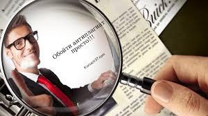 Как легко повысить уникальность текста самому Примеры и советы Как повысить оригинальность текста самые хитрые способы как повысить уникальность текста курсовой дипломной работы