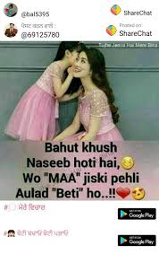 Cute Baby Girl Images Lakhvir Singh Sharechat Funny Romantic