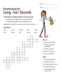 See this maze for d words. Long And Short Oo Crossword Puzzle Worksheet Education Com