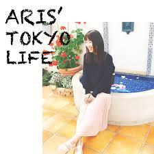 Aris是台灣人,東京生活ING