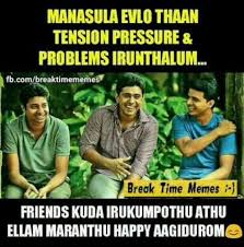 Pin By Zwi On Fav Nd Funny Quotes Pinterest Real Friends Amazing Tamil Movie Quotes About Friendship