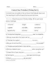 8th Grade Essay Prompts Argumentative Essay Worksheets Persuasive Worksheet Grade