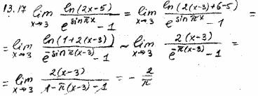 Контрольная Пределы doc Задача 13 Вычислить пределы функций