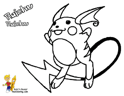 Small Picture Pokemon Coloring Pages Bulbasaur artereyinfo