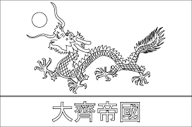Small Picture china qi empire flag black white line art flag chinese new year