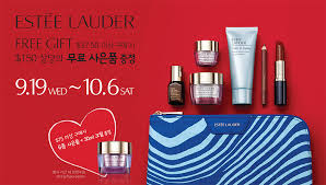 estee lauder 2018 gift with purchase