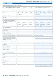 New Customer Account Form Template New Account Setup Form Template Personal Loan Agreement