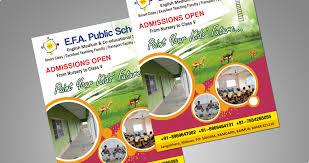 School Poster Designs Poster Design And Printing For English Medium School In Bihar