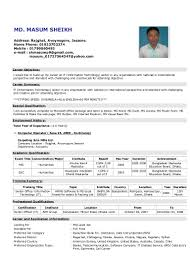 Resume For Computer Job BD Jobs Currivulam Vita CV100100100 95