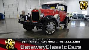 INVENTORY - CHICAGO | Gateway Classic Cars