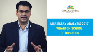 mba essay analysis wharton school of business  mba essay analysis 2017 wharton school of business