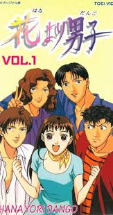 You are going to watch boys over flowers episode 1 english dubbed online free episodes with hq / high quality. Boys Over Flowers Tv Series 1996 1997 Imdb