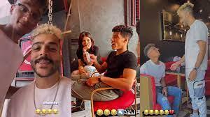 عمر محرم وندى خالد وبومبو وعبدالله التركي عاملين مفاجأة محدش يتوقعها☺️👀 -  YouTube
