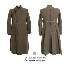 How were the trench coats used by the Soviet Army <b>designed</b> to ...