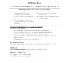 Template Unique High School Student Resume Template No Experience