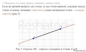 ГДЗ по геометрии класс Погорелов решебник онлайн   7 8 9 10 11 12 13 14 15 16 17 18 19 20 21 22 23 24 25 26 27 28 29 30