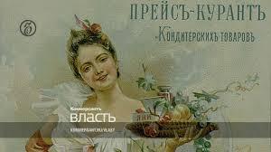 """""""Дать зоре упреть"""" – Власть – Коммерсантъ"""