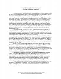 Collection Of Solutions Cover Letter Personal Essays For College