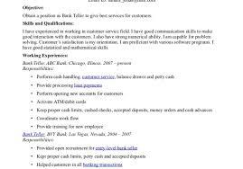 Resume Scholarship Subsystem Integration Tester Sample Resume