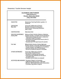 8 Teaching Objectives For Resume Phoenix Officeaz