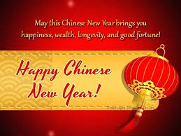 New Year E Card Chinese Postcard Greetings Phrases In English Sulg Pro