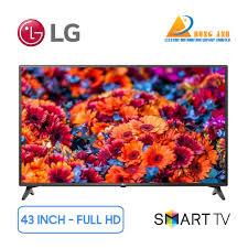 Smart Tivi LG 43 inch 43LV640S | Giá rẻ nhất tại Hùng Anh